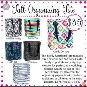 83f1e0e10915 (No Monogram) Tall Organizing Tote La-Di-Dot NWT Boutique